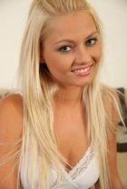 БДСМ госпожа Леночка, 22 лет, рост: 167, вес: 52