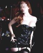Юлия, фото шалавы
